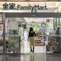 Royalty feud threatens to tear apart FamilyMart's profitable joint venture in China
