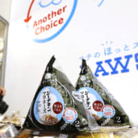 Japan enacts law calling for 'national movement' to slash 6 million tons of food wasted annually