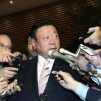 LDP creates code of conduct for its lawmakers, in hope of preventing gaffes