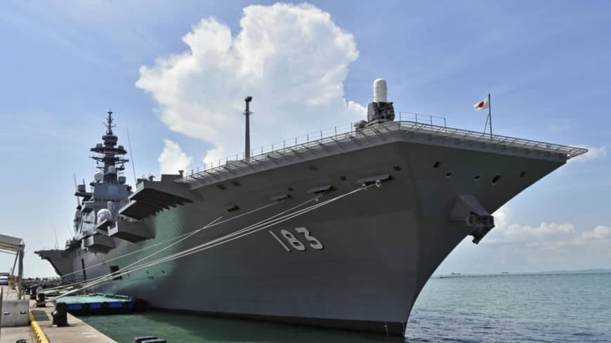 Japan's MSDF kicks off second quadrilateral naval exercise in less than two weeks