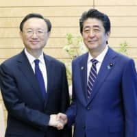 Abe looking to accelerate improvements in Japan-China ties after Xi attends G20 summit