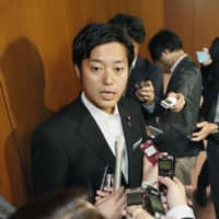 In joint resolution, LDP and Komeito rebuke lawmaker Hodaka Maruyama over 'war' comment