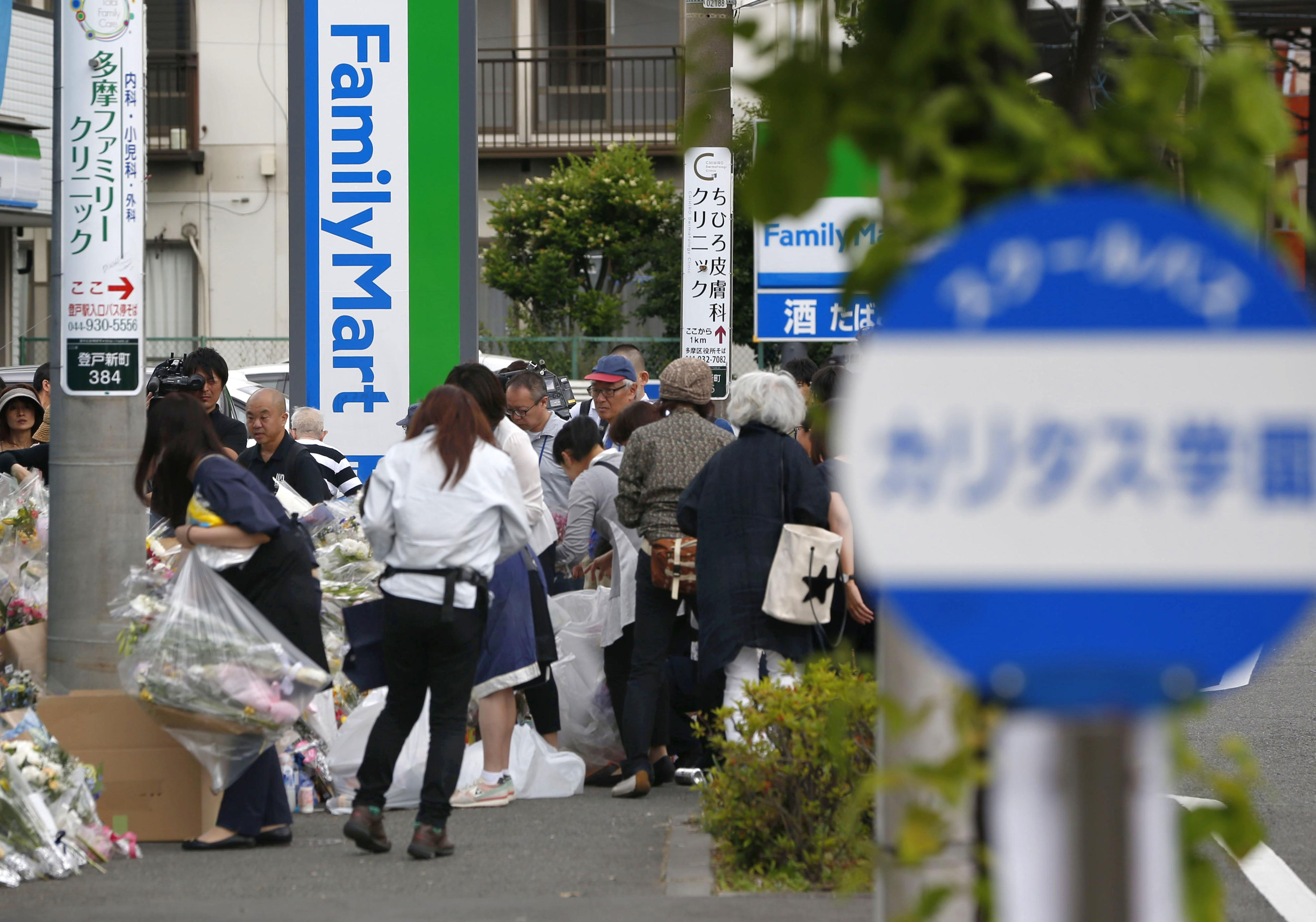 The site of Tuesday's Kawasaki knife attack is seen on Friday.  | KYODO
