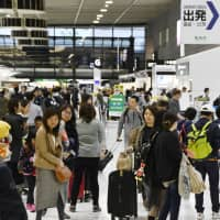 Narita airport saw record number of travelers during Golden Week