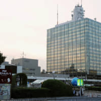 NHK's head office stands in Tokyo's Shibuya Ward. A court ruled Wednesday that the owner of a car with a navigation system capable of receiving television signals should pay the monthly subscription fee for Japan's public broadcaster.   KYODO
