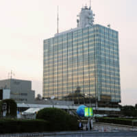 NHK, whose Tokyo headquarters is seen here, was authorized Wednesday to start simultaneous online streaming of its television programs. | KYODO