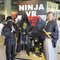 A game that offers visitors the experience, through virtual reality, of playing the role of a ninja is among the new attractions to be launched at the Jo-Terrace Osaka shopping complex. | KYODO