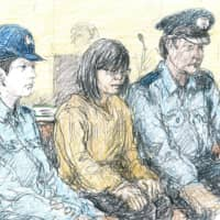 Chiba woman pleads guilty to complicity in husband's fatal abuse of 10-year-old daughter