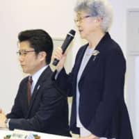 Sakie Yokota, the mother of Megumi Yokota, who was kidnapped by North Korean agents in 1977, speaks during a meeting in Tokyo on Sunday between Prime Minister Shinzo Abe and family members of Japanese nationals abducted by North Korea in the 1970s and 1980s. | KYODO