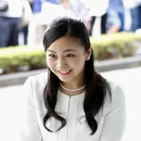 Princess Kako plans visit to Austria and Hungary for her first official overseas trip