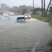 Road damage after torrential rain on Yakushima Island leaves about 200 people stranded
