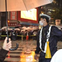 Police officers control the pedestrian flow at the scramble crossing in front of Tokyo's Shibuya Station shortly after the Reiwa Era began on Wednesday. | KAZUAKI NAGATA