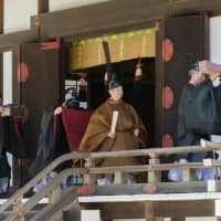 Emperor Naruhito performs a ritual at the Imperial Palace in Tokyo on Wednesday to report to his ancestors about forthcoming ceremonies for his enthronement and associated thanksgiving set to be held this fall. | IMPERIAL HOUSEHOLD AGENCY / VIA KYODO