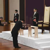 Controversy over separation of state and religion in Japan rekindled after Shinto imperial rite
