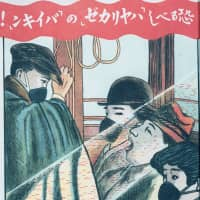 A century later, Spanish flu pandemic still holds valuable lessons for Japanese and global health experts
