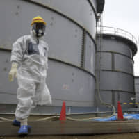Tepco cautioned about employing foreign workers at Fukushima nuclear plant under new visa system