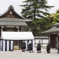 Turtle-shell divination conducted at Imperial Palace in Tokyo ahead of key succession rite