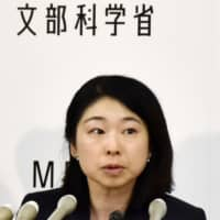Mariko Kobayashi of the Cultural Affairs Agency speaks at a news conference in Tokyo on Tuesday. | KYODO