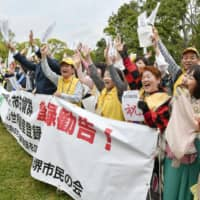 People in Sakai, Osaka Prefecture, rejoice Tuesday upon hearing the news that the UNESCO advisory panel recommended adding ancient tumulus clusters in the prefecture to the World Cultural Heritage list. | KYODO