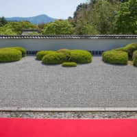 A dry landscape garden attached to Kyoto's Shodenji temple.   STEPHEN MANSFIELD