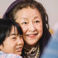 Grandmotherly Love: Kokoro Terada appears with Manami Fuji in the film. | © GRANDMA IS OKAY PRODUCTION COMMITTEE 2018