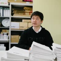 Real concern: JAniCA Representative Director Yasuhiro Irie says animators are wising up to their need for better pay. | MATT SCHLEY