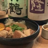 A bowl of soul: Chef Kiyoto Mochizuki serves a healthy selection of nihonshu and natural Italian wines alongside his signature oden hot pot. | ROBBIE SWINNERTON