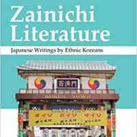 'Zainichi Literature' review: What is the nature of exile?
