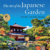 'The Art of the Japanese Garden': Green-fingered insight into Japanese garden spaces