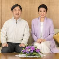 Then-Crown Prince Naruhito celebrates his 59th birthday with then-Crown Princess Masako at Togu Palace in Tokyo in February. | IMPERIAL HOUSEHOLD AGENCY / VIA KYODO