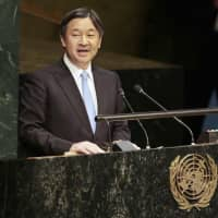 Then-Crown Prince Naruhito addresses the U.N.'s Special Thematic Session on Water and Disasters in New York on Nov. 18, 2015. He is an expert on water issues and recently published a book, a compilation of his speeches on such issues over the last 30 years. | KYODO