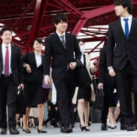 Japan's current crop of high school and college students are poised to be better off than their parents. | BLOOMBERG