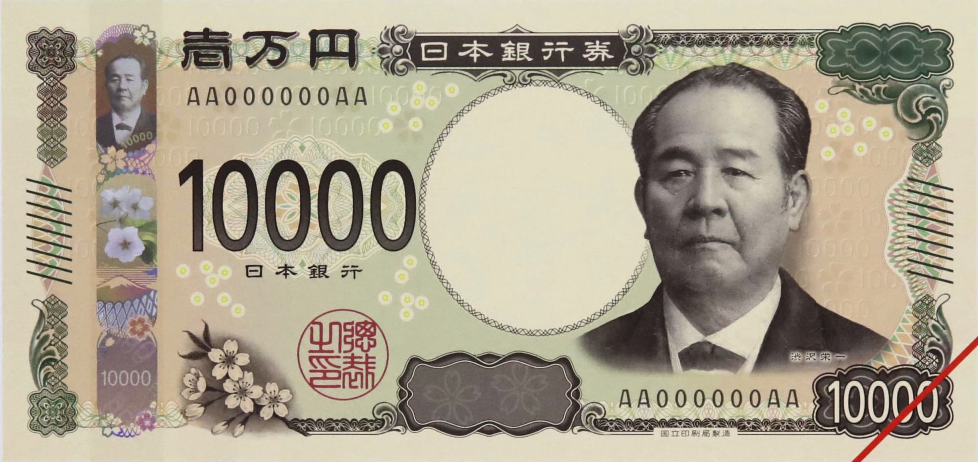 The ¥10,000 bill that will be introduced in 2024 features Eiichi Shibusawa (1840-1931), a businessman who played a key role in modernizing the Japanese economy. | KYODO