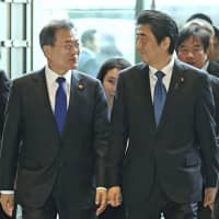 The Hanoi summit and Japan-South Korea relations
