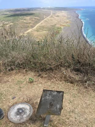 X marks the spot: The place where U.S. Marines famously hoisted the American flag on Iwo Jima.