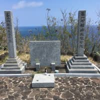 Island memorial: A monument to kamikaze pilots is present on Iwo Jima, officially known as Ioto by the Japanese government.   COLIN P.A. JONES