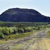 Natural landmark: Mount Suribachi is located on Iwo Jima, an island that was given the name 'sulfur island' for the scent that looms in the air.   KYODO