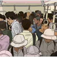 Packed in tight: Trains in Tokyo can get very crowded. Local residents have had to come up with strategies to get through their commutes like leaving earlier than usual or taking a longer, less busy route. | GETTY IMAGES