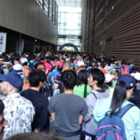 On your marks: Tokyo Station serves as the starting point for the Yamathon, which, depending on how you traverse the city's streets, can be 40 kilometers long. | ANDREAS NEUENKIRCHEN