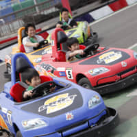Race to Motegi for outdoor fun and games