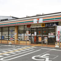 Waste not, want not: Convenience stores such as 7-Eleven and Lawson will try discounting food in order to reduce waste. | KYODO
