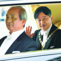 In pictures: Japan's new emperor