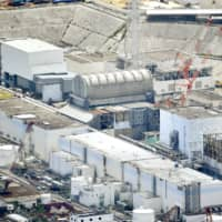 The Fukushima No. 1 nuclear power plant, which was crippled in the aftermath of the massive 2011 earthquake and tsunami, seen in 2018.  | KYODO