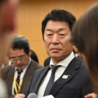 Morinari Watanabe takes helm for Tokyo 2020 boxing competition