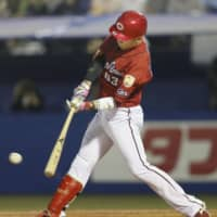 Carp squander big lead, end Swallows' comeback hopes in ninth inning