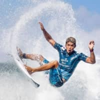 Kanoa Igarashi triumphs for first time on World Surf League's Championship Tour