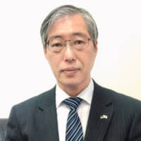 Japan Charge d'Affaires in Estonia Hajime Matsumura | MINISTRY OF FOREIGN AFFAIRS