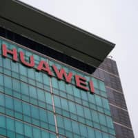 The Huawei company headquarters in Shenzhen, Guangdong province, China, is seen June 17. | REUTERS