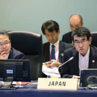 Hiroshige Seko, the economy, trade and industry minister, and Foreign Minister Taro Kono attend a ministerial meeting of the Group of 20 major economies held in Tsukuba, Ibaraki Prefecture, on Sunday. | KYODO