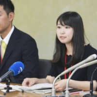 Group files petition to ban dress codes in Japan requiring women to wear high heels at work